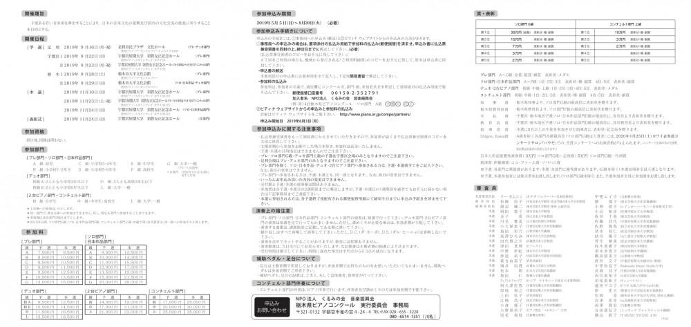 H31youkou_nakamen